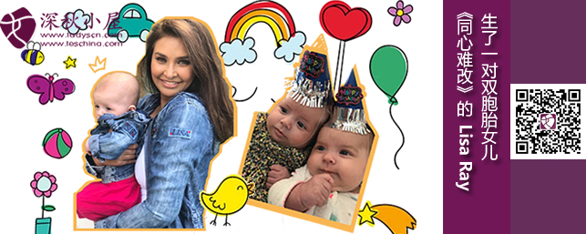 Lisa Ray生了双胞胎女儿,小K前任SOKO生了一个儿子!