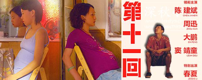 """""""母女情深""""周迅和窦靖童,她俩终于一起演电影了!"""